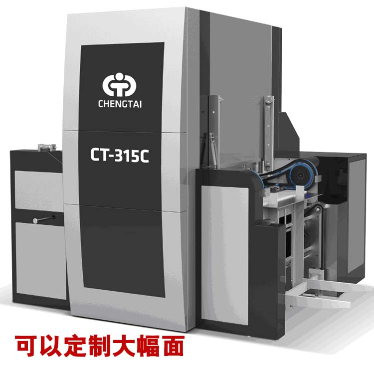 CT-200C/315C Semi-automatic deeply embossing machine